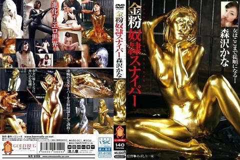 Showing porn images for miku abeno gold paint porn