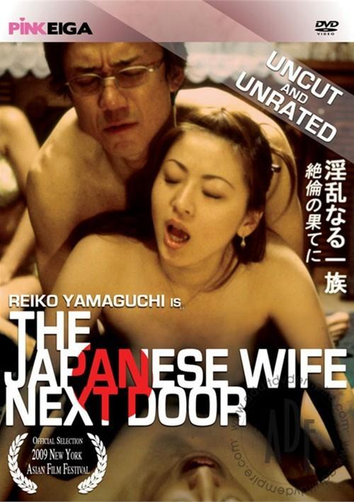 Free japanese adult movie